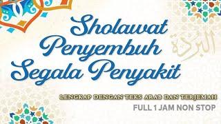 Sholawat Penyembuh Segala Penyakit 1 Jam Full Non stop | Haqi Official