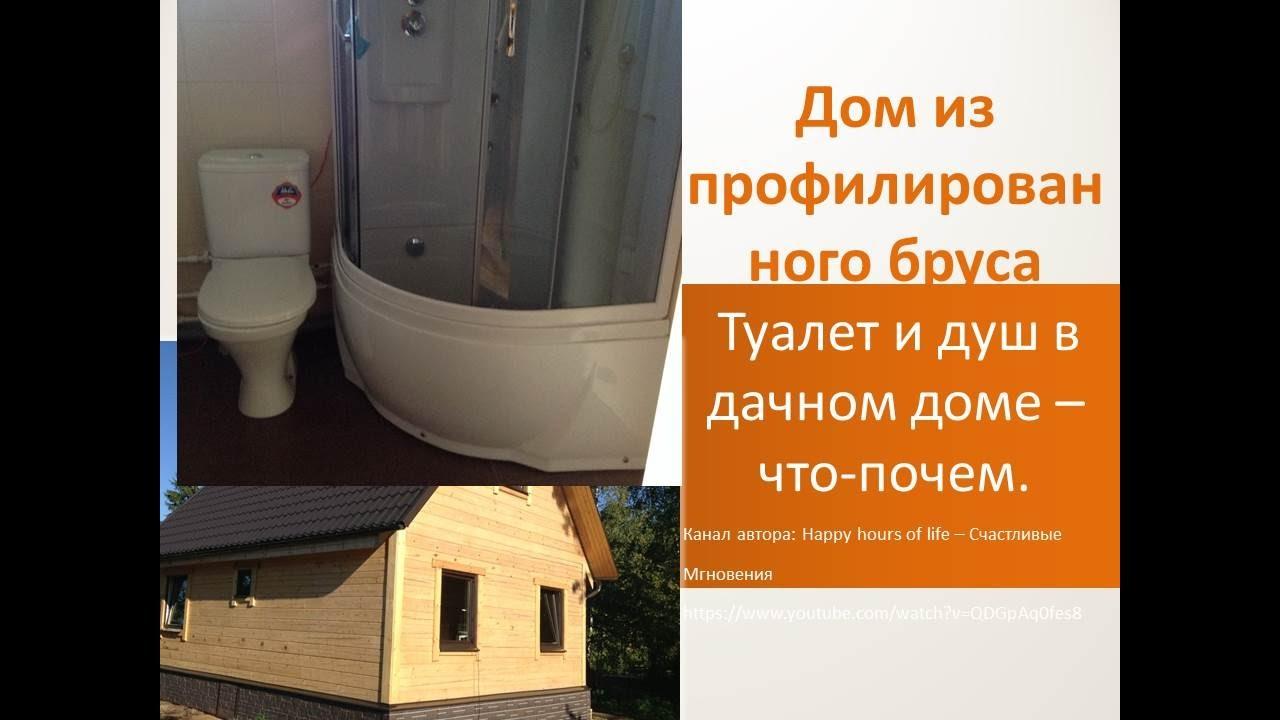 Как в доме сделать туалет фото 874