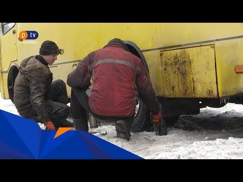 Полтавське ТБ: На Леваді в автобусі громадського транспорту задимілося колесо