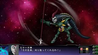PS3ソフト 第3次スーパーロボット大戦Z 【天獄篇】 参戦作品 「真マジンガー 衝撃! Z編」 ミケーネ神 全武器 スパロボ武器 https://www.youtube.com/playlis...