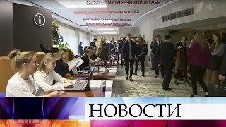 В Москве открыли двадцатую международную модель ООН имени Виталия Чуркина.