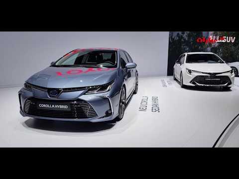 Toyota corolla تويوتا كورولا 2020 الجديدة كليا في جنيف