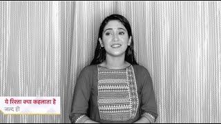 Yeh Rishta Kya Kehlata Hai | New episodes, Coming Soon