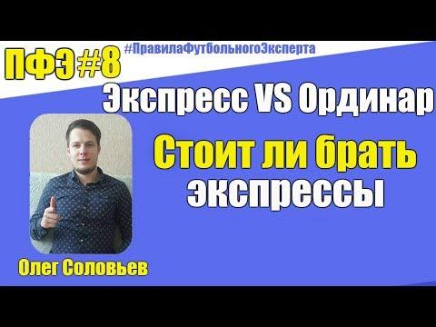Мошенники createmyshop.ru shoptocpa.ru landing-script.ru лохотрон и обман покупателейиз YouTube · Длительность: 11 мин32 с