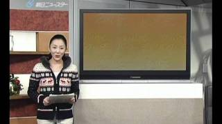 「北朝鮮は暴走するか」 ◇「原発廃炉40年、東電国有化に動きだすか」 ◇...