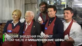 Ресторан высокой кухни для бездомных открылся в Испании