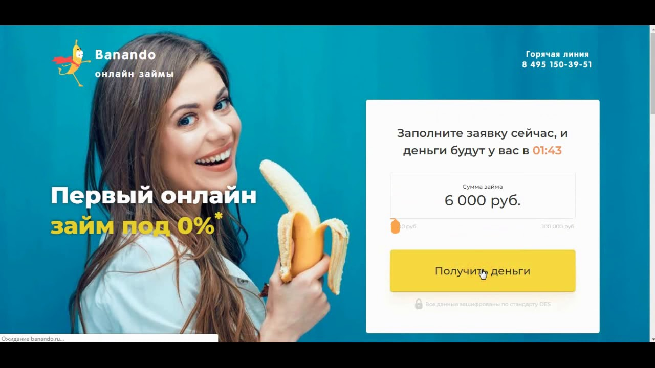 онлайн займ денег на карту казахстан