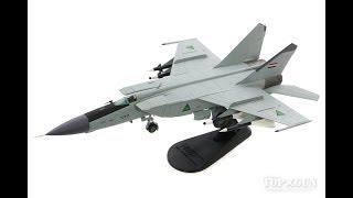Hobby Master MiG-25PDS イラク空軍 第84飛行隊 ズハイル・ダウード大尉機(米海軍機撃墜) 91年 1/72 [HA5602]