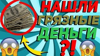 😎Bitch Better Have My Money - Rihanna😎 ❗(КЛИП ПОД МУЗЫКУ)❗
