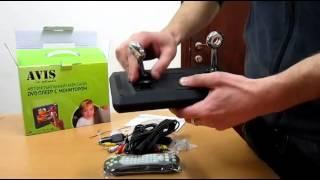 Распаковка автомобильного навесного монитора на подголовник AVIS AVS0933T(Подпишись на наш канал http://bit.ly/24xQPar Наш сайт: http://podgolovnik.ru/?utm_source=YT Мы в соц сетях: Avis Electronics - автомобильная..., 2014-01-09T10:40:29.000Z)