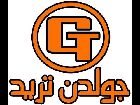 e004fddd381af مصنع شنط في مصر