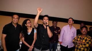 sammohanam Team Special Screening for PRO | Sudheer Babu | Aditi Rao Hydari