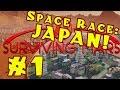 Surviving Mars: Space Race -- Stormy Jap