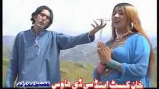 Punjabi Hindko Song - Kala Jora Pa Ya Lal Jora Pa - Shreen Khan