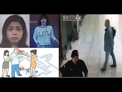 Phân tích chi tiết Video ám sát  Kim Jong Nam tại sân bay Malaysia-Thủ phạm giết người chỉ trong 2s