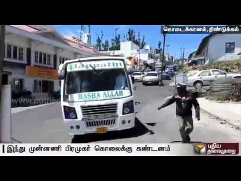 Hindu Munnani workers arrested during protest in Kodaikanal