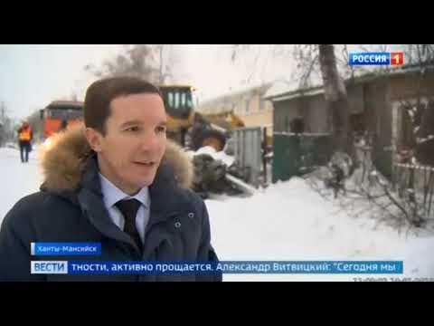 «Россия 1», «Вести», Снос расселенных одноэтажных домов в ХМАО