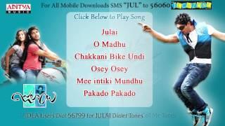 Julayi Promo Songs Jukebox