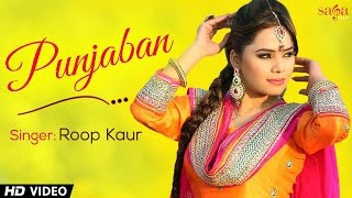 Punjaban - Roop Kaur | Official Full HD | New Punjabi Songs 2014