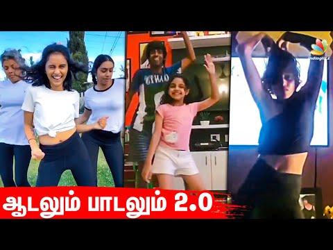 Actress Hot Dance In Quarantine   Trisha, Simran, Shriya, Oviya, Vijay Tv, Bigg Boss   Tamil News