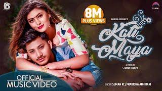 KATI MAYA ll feat. Najir Husen l Susila Thapa ll Suman KC & Prabisha Adhikari | Nepali Love Song