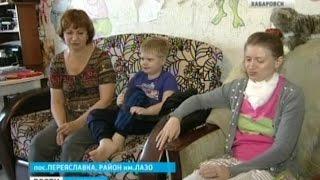 Вести-Хабаровск. Жизнь после страшной аварии