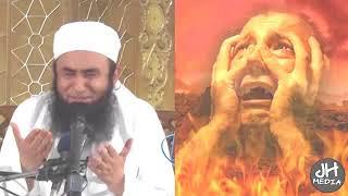 Download Qayamat Ka Mazar Keasa Hoga Islamic Urdu Speech Maulana