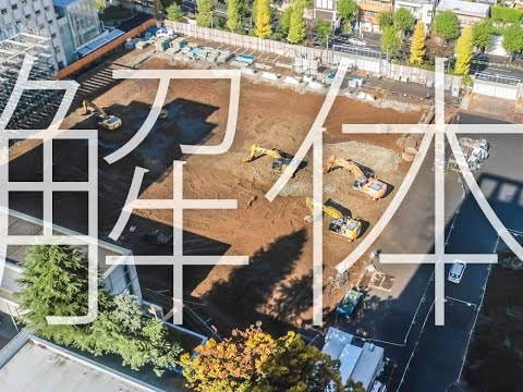 Dismantling Memorial Hall 記念会堂解体 #timelapse