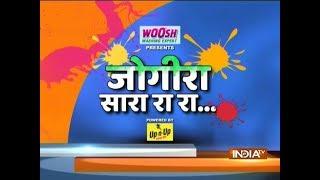 Watch IndiaTV special Holi show 'jogira sa ra ra ra' with Dr. Kumar Vishwas