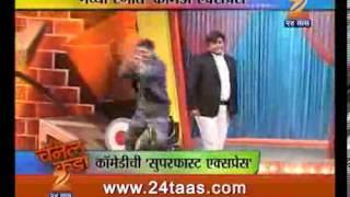 Channel Katta Comedy Cha Super Fast Express 1203