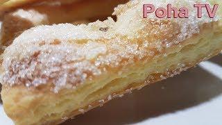 Печенье творожное, супер слоёное!!! Такое вы ещё не пробовали