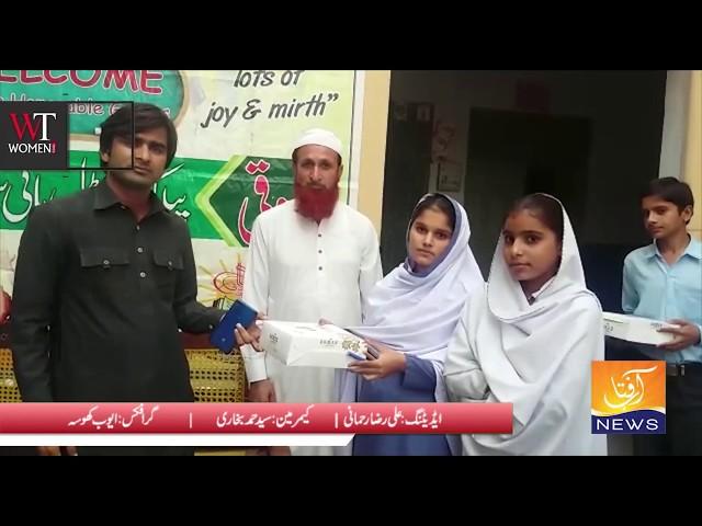 Eid Milad un Nabi celebration | Pupblic Model High School Bahawalnagar