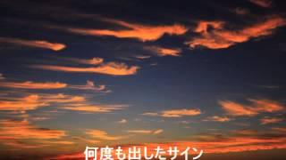赤西仁 - Baby