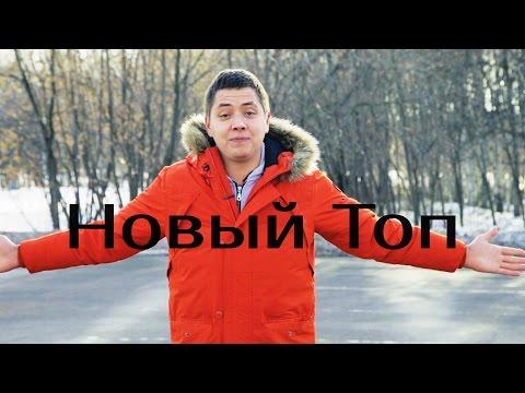 Топ 5. Кроссоверы за 500-600 т.р. для Нижнего Новгорода | ИЛЬДАР АВТО-ПОДБОР