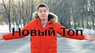 Топ 5  Кроссоверы за 500 600 т р  для Нижнего Новгорода | ИЛЬДАР АВТО ПОДБОР