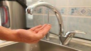 Завтра, 5 листопада, у Лозовій від води відключать частину будинків