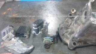 Ta'mirlash orqa uzatish Scania qamrab oladi.