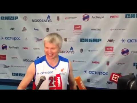 """Павел Колобков перед матчем """"Шаг вместе"""""""