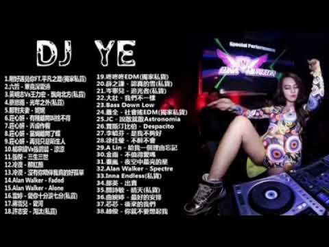 Dj Ye ( Chinese Song Remix) Nonstop DJ Music Best Music Mandarin