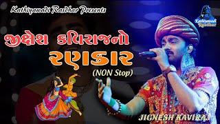 Jignesh Kaviraj No Rankar 2019 || Non stop garba || navratri 2019 Jignesh Kaviraj