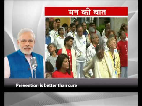 Let us be a part of the International Day of Yoga and bring Yoga to our lives: PM