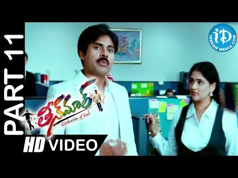 Teenmaar Full Movie Part 11 | Pawan Kalyan, Trisha, Kriti Kharbanda | Mani Sharma