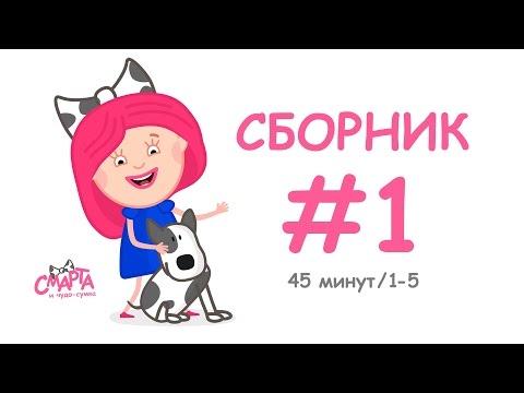 Laravel ToDo #11: Удаление задачииз YouTube · С высокой четкостью · Длительность: 5 мин46 с  · Просмотры: более 1000 · отправлено: 23.07.2014 · кем отправлено: Dmitry Afanasyev