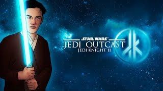 ГЕРОЙ ГАЛАКТИКИ  - [Star Wars Jedi Knight II: Jedi Outcast] #9