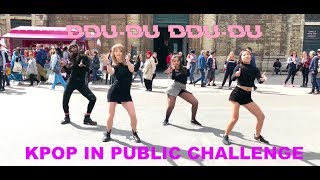 [KPOP IN PUBLIC CHALLENGE BRUSSELS] BLACKPINK(블랙핑크) -DDU-DU DDU-DU(뚜두뚜두 ) Dance cover by Move Nation