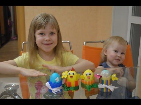 Как покрасить яйца на пасху. Оригинальные пасхальные яйца на подставке! How to make eggs for Easter