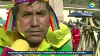 Секреты хоккея по перуански   МИР24