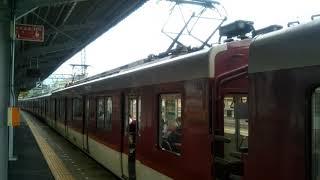 近鉄1233系VE36編成+8400系L06編成+1249系VE50編成大和西大寺行き 東生駒駅発車