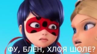 Банка и Шпрот - 6 (ЛедиБаг и Супер Кот)