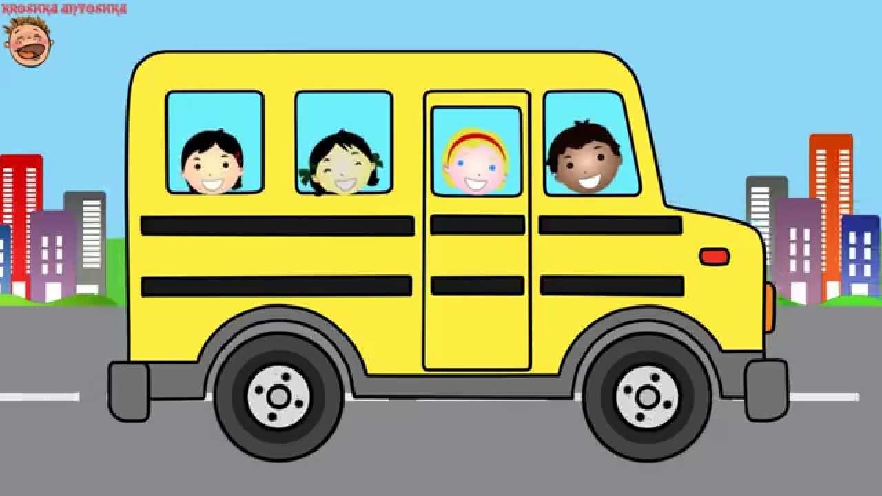 Раскраска про машинки - Школьный Автобус - мультики для ...